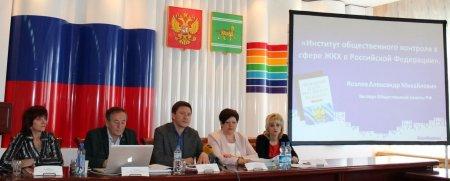 В городе Биробиджане ИМЦ «Тихоокеанский Проект» и Общественная палата РФ провели мероприятия