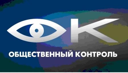Начало работы «Дистанционной школы ЖКХ»